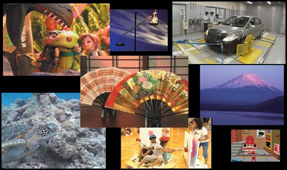 財団法人 放送番組国際交流センター / Japan Media Communication Center