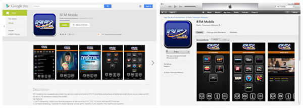 Figure 9: RTM Mobile Applications for Android & iOS