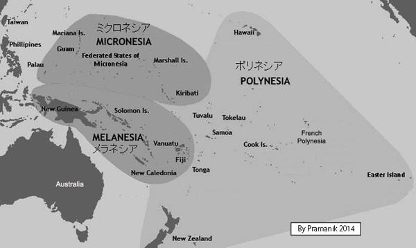 図1:オセアニアの構成図