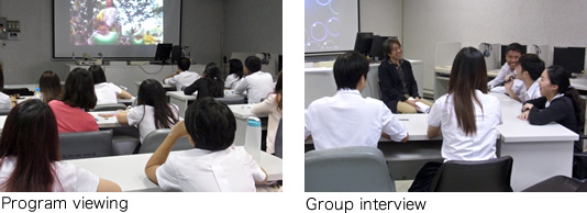 Program viewing/Group interview